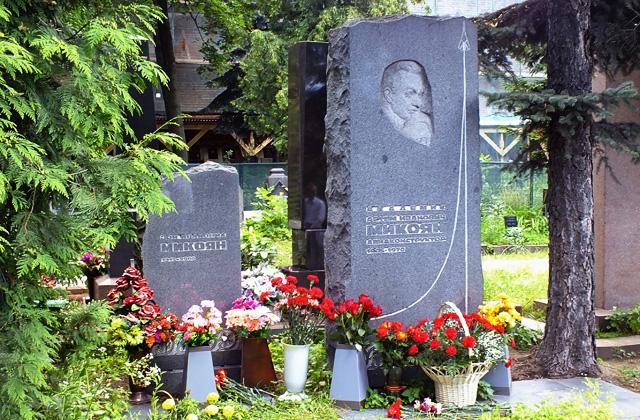 Надгробный памятник Артему Ивановичу Микояну (1905–1970)
