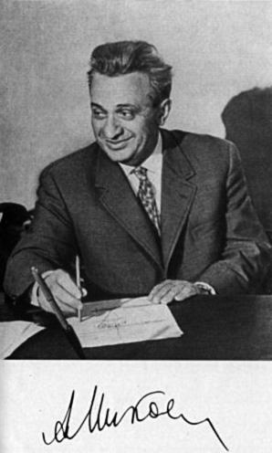 Артем Иванович Микоян (1905-1970)