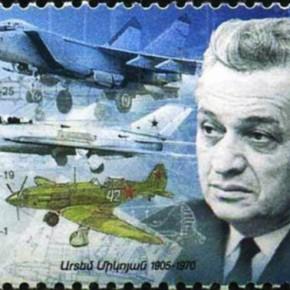 БИОГРАФИЯ. Артем Иванович МИКОЯН (1905–1970)