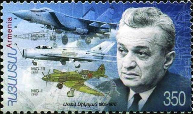 Артём Микоян на почтовой марке Армении
