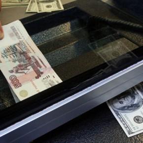 Новости 27.08.2015. Рубль активно укрепляется к доллару и евро на открытии торгов