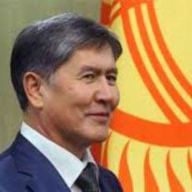 ИАИ «СТОЛЕТИЕ». Киргизское «No» Соединенным Штатам