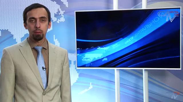 CATV NEWS. Новости Центральной Азии от 01.09.2015