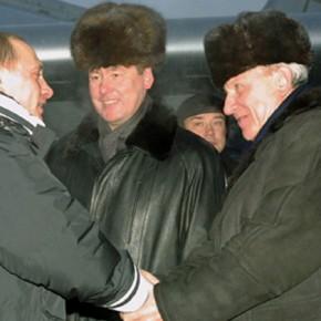 """Коридор международного развития """"Арктика - Центральная Евразия"""""""