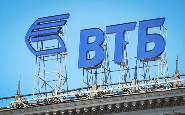 Новости 05.09.2015. ВТБ пожаловался на «тщательное» соблюдение банками Китая западных санкций