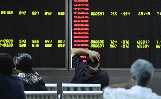 Новости 15.09.2015. Основной фондовый индекс Китая упал более чем на 6% за два дня