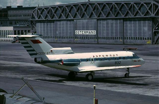 Як-40 в аэропорту Стокгольм-Бромма в 1971 году