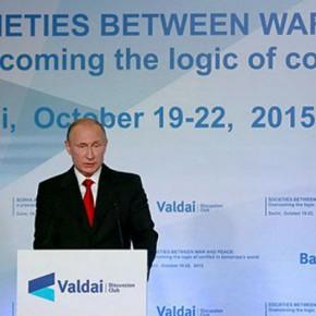 Новости 22.10.2015. Путин обвинил США в обмане после испытания морского компонента ПРО