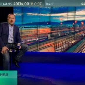Падение цен на нефть, саммит G-20 в Анталье, БРИКС, Транссиб