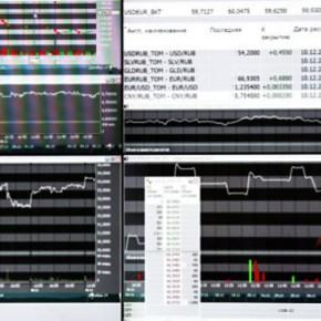 Новости 30.01.2016. Bloomberg: январь стал худшим месяцем для бирж за последние семь лет
