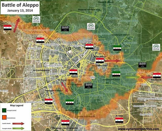 Бои в Алеппо в начале 2014 года
