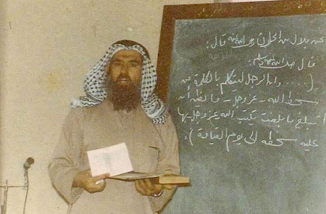 Абдулла Аззам: www.iimes.ru