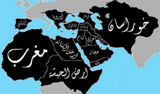 Пятилетний план строительства Исламского государства: il.epeak.in