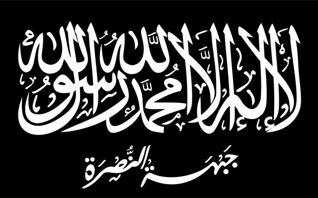 Флаг организации Джабхат ан-Нусра представляет собой по сути флаг Аль Каиды