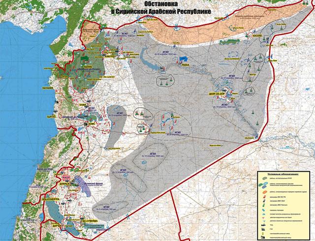 Военно-политическая обстановка в Сирии