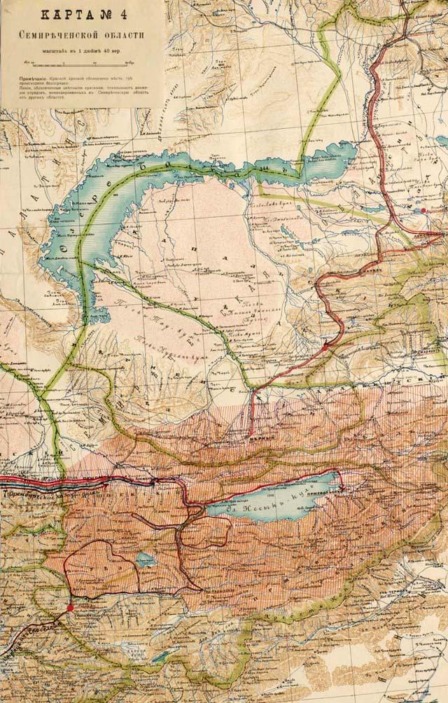 Карта Семиреченской области с обозначением районов, охваченных восстанием 1916 года. Приложение к рапорту А.Н. Куропаткина Николаю II от 22 февраля 1917 г.