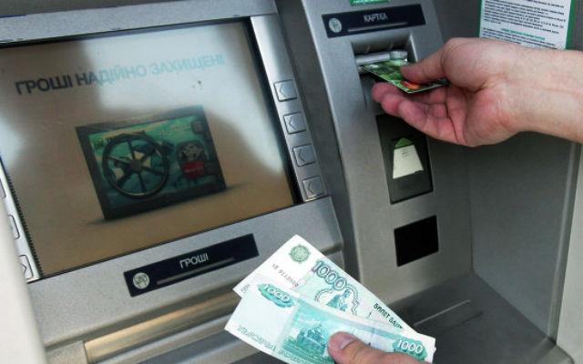 Новости 03.03.2016. Крым начал компенсировать крупные вклады, замороженные банками Украины