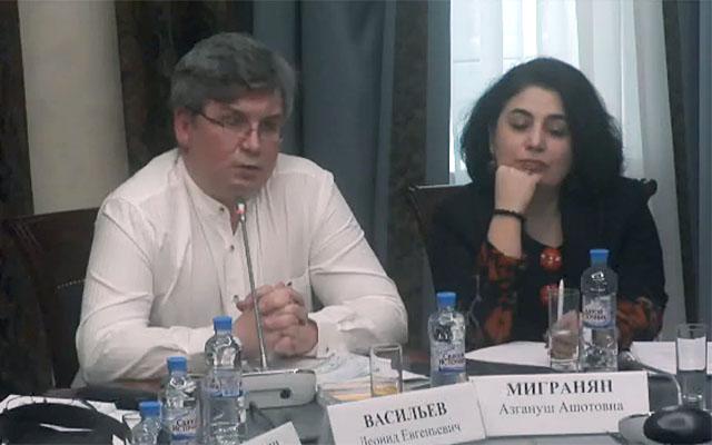 Круглый стол в Общественной палате «Российско-турецкие отношения и их влияние на евразийскую интеграцию» (Александр Воробьев, финдиректор ЦСК)