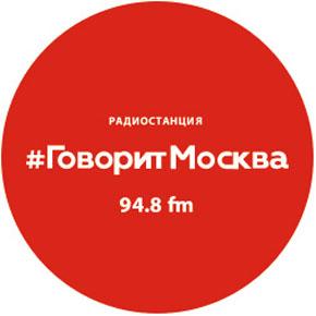 РАДИО «Говорит Москва». Россию назвали главным источников иностранных боевиков