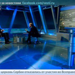 ВГТРК «Россия 24». Вести в 23:00 с Максимом Киселевым 09.06.2016