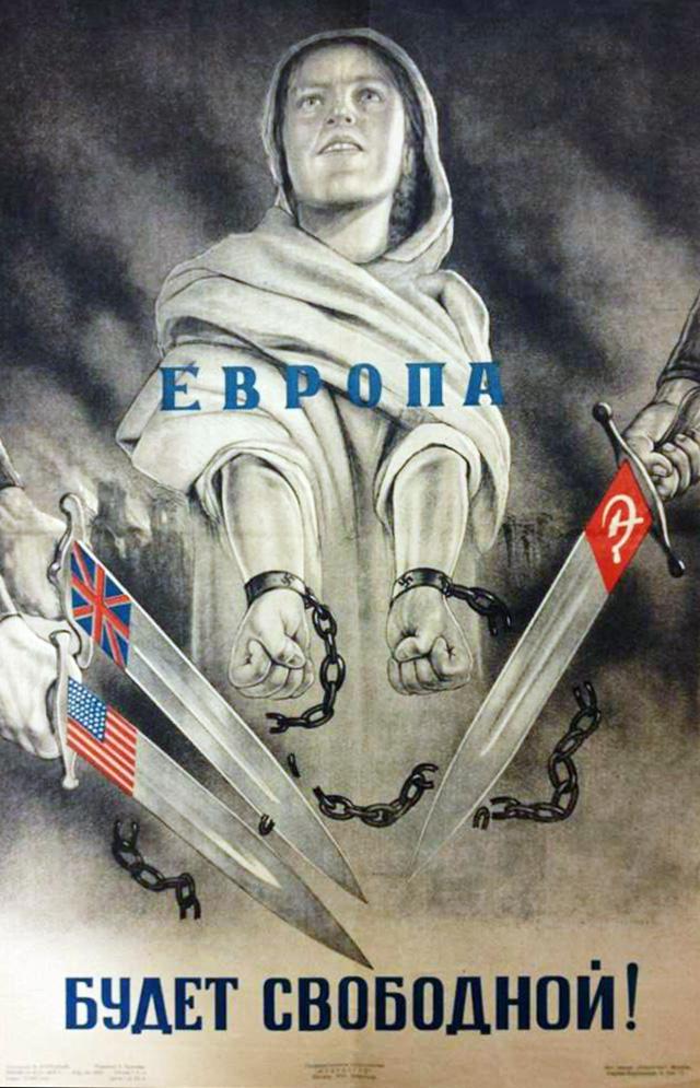 """ПЛАКАТ """"Европа будет свободной"""" (1944)"""