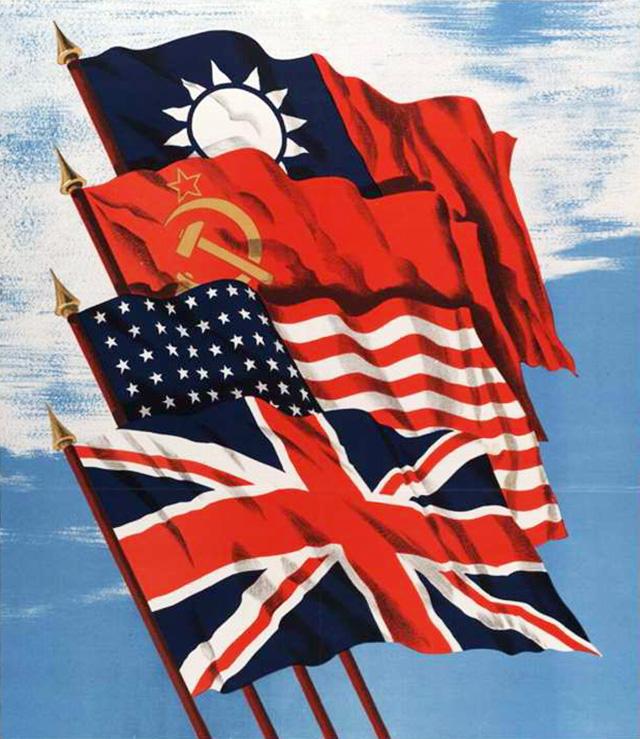 ПЛАКАТ: Флаги Китая, СССР, США и Великобритании (Великобритания)