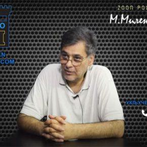 Радио «2М»ю (Сербия). Передача «Гнев Сербии»  автора и ведущего Милана Миленковича