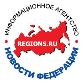 REGIONS.RU. Россия может создать гиперзвуковое оружие в начале 2020-х годов