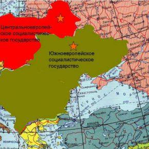 Сталин планировал к 1946 году Украину и Белоруссию сделать независимыми государствами от России
