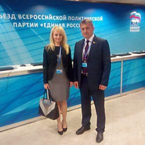 """Драгана Трифкович: """"Я заметила особую связь между Южной Осетией и Сербией"""""""
