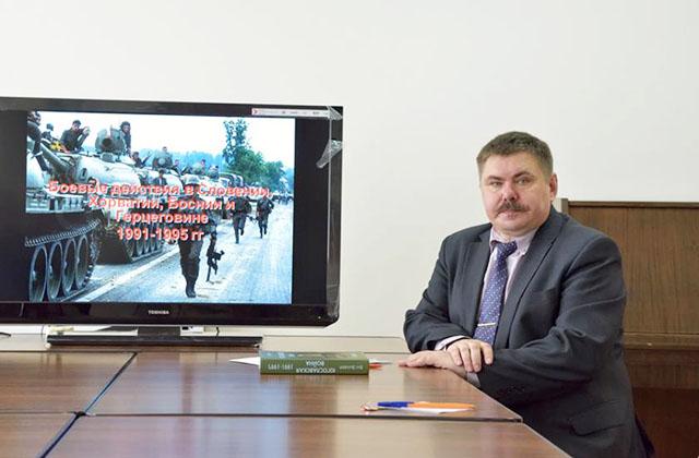 """Научно-практический семинар """"Югославская война""""3"""
