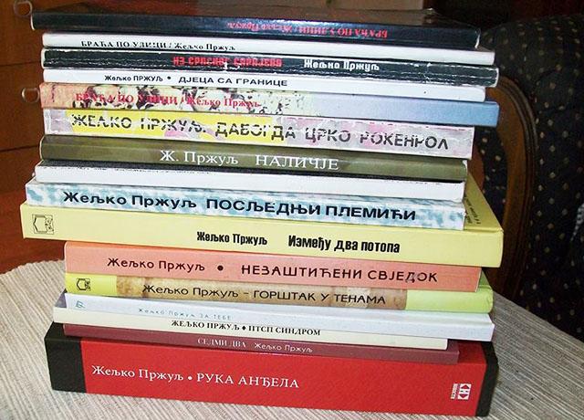 КНИГИ сербского писателя, поэта и журналиста  Желько Пыржуль