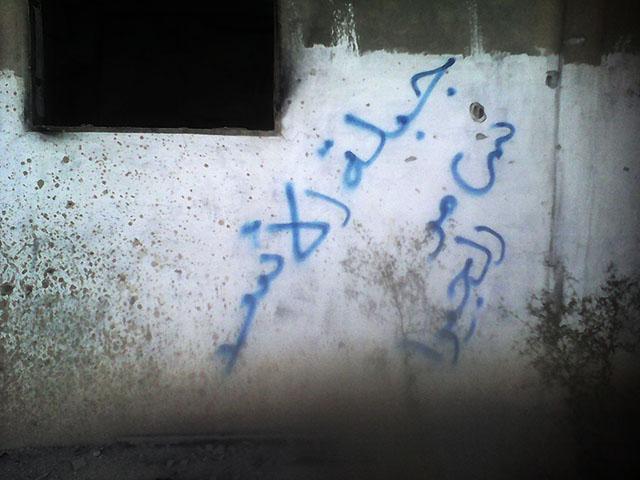 syria-15-09-2016-16
