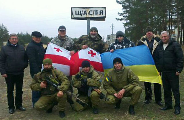 ЦСОиП. Граждане Грузии и грузинские вооружённые формирования в войне на Донбассе