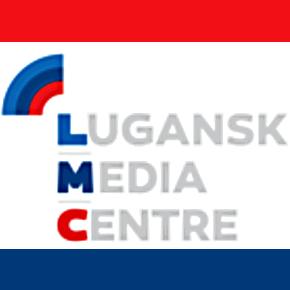 Lugansk Media Centre