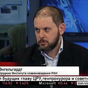РБК-ТВ (Программа «Таманцев. Итоги»). 18.11.2016. Черногория подозревает россиян
