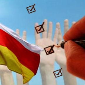 CIS-EMO. Некоторые нормы югоосетинского избирательного законодательства являются неправовыми