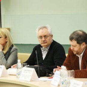 Перспективы сотрудничества между Сербией и Евразийским экономическим союзом