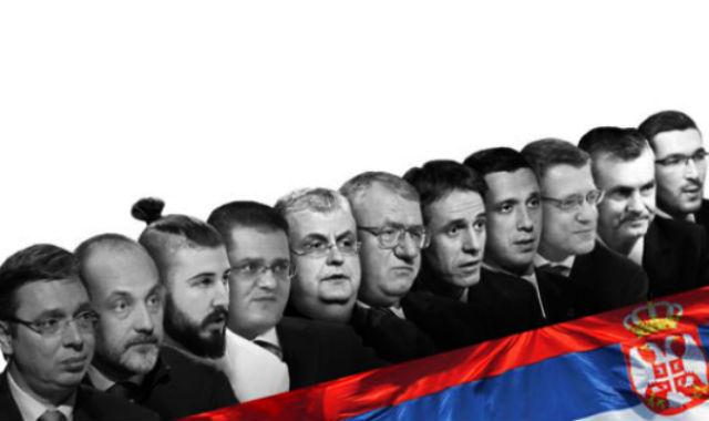 Выборы президента Сербии. Кто есть кто на политической сцене