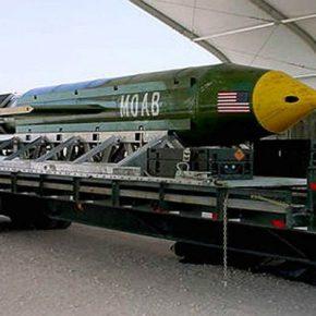 КОММЕРСАНТЪ. Удар максимальной мощностью. Зачем США использовали в Афганистане свою крупнейшую бомбу