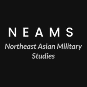 Northeast Asian Military Studies