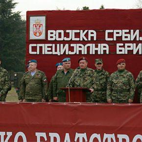 EADaily. Военное сотрудничество Белграда и Москвы: уйдёт ли Сербия из-под опеки ЕС