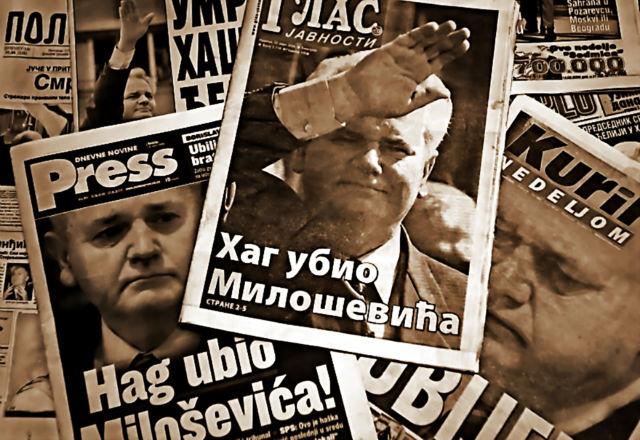 SAMOVAR-NEWS. На руинах Югославии. Часть III: Заказчики, организаторы и исполнители первой «цветной революции»