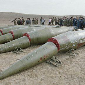YТРО.РУ. США разорвут ракетный договор себе на погибель. Американцы дорого поплатятся за выход из ДРМСД
