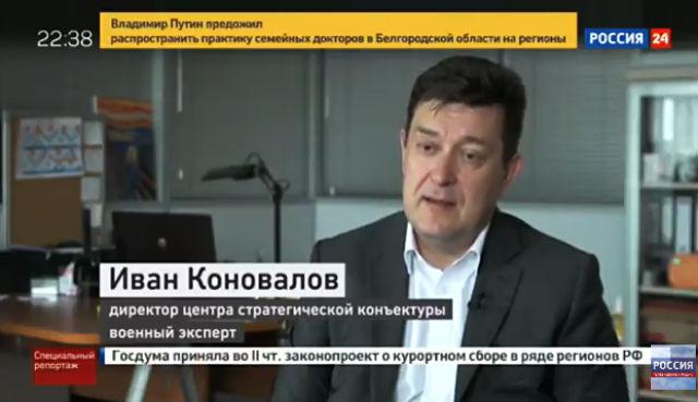 ВГТРК. «Россия 24». 14.07.2017. Болгарский поток оружия для джихадистов
