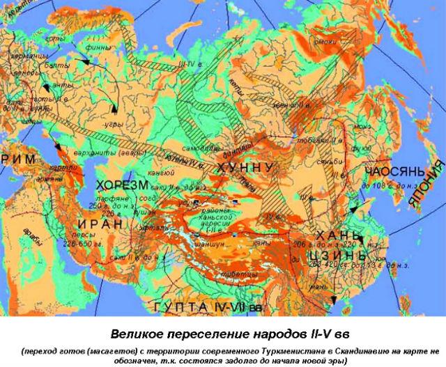 """Орда или ORDNUNG: ещё раз о """"стокгольмский синдроме"""" Украины"""