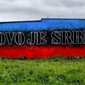 ГАЗЕТА.RU. Сербия вычеркнет Косово из конституции. Белград перестанет называть Косово частью Сербии