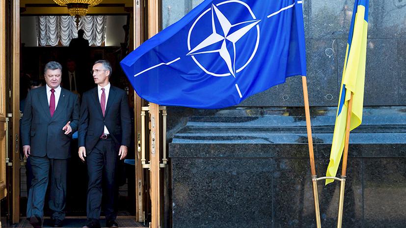 RUSSIA TODAY. Киевская мечта: Пётр Порошенко рассказал о будущем Украины в НАТО