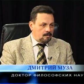 Дмитрий Муза: Столетие русских революций