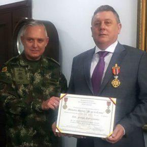 Военное руководство Колумбии оценило заслуги РОСОБОРОНЭКСПОРТА